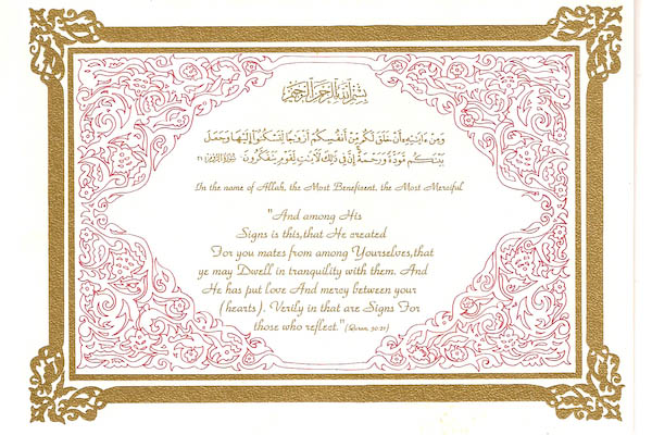 Islamic wedding invitations with traditional design now available islamic wedding invitations with traditional design now available online sulochana surve blog m4hsunfo